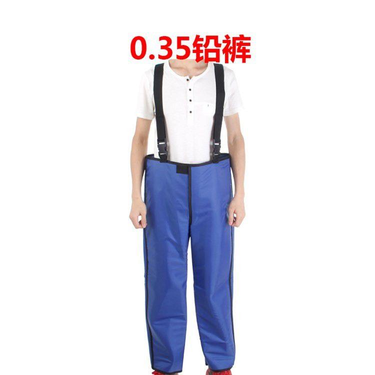 泸定医用铅防护服